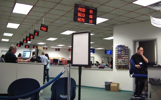 DMV Waiting Area