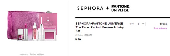 sephora radiant orchid collection